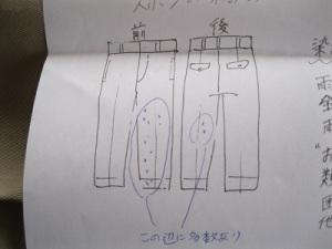 IMG_9792(2)